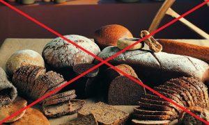 изделия из ржаной муки запрещены