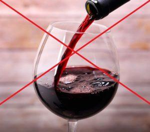 Воздержитесь от суррогатного красного вина